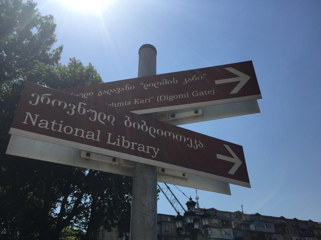 Georgia har eget språk og eget skriftspråk